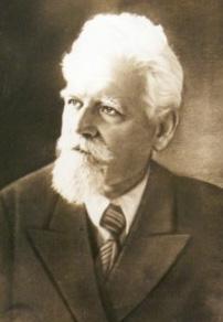 Лев Семенович  Берг